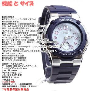 BABY-GカシオベビーG電波ソーラー時計レディース腕時計電波時計ネイビーBGA-1100-2BJF【あす楽対応】【即納可】
