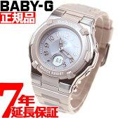 BABY-G カシオ ベビーG Tripper トリッパー 電波 ソーラー 電波時計 腕時計 レディース アナデジ ピンク BGA-1100-4BJF【送料無料】