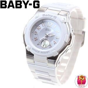 BABY-GカシオベビーG電波ソーラー時計レディース腕時計電波時計ホワイト白BGA-1100-7BJF【あす楽対応】【即納可】