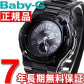 BABY-G カシオ ベビーG 電波 ソーラー 時計 レディース 腕時計 電波時計 ブラック BGA-1110-1BJF
