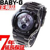 BABY-G カシオ ベビーG Tripper トリッパー 電波 ソーラー 電波時計 腕時計 レディース ブラック アナデジ BGA-1110GR-1BJF【あす楽対応】【即納可】