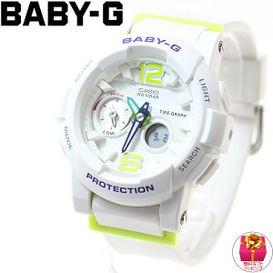 CASIOBABY-GカシオベビーGG-LIDEGライド腕時計レディースアナログホワイトBGA-180-7B2JF