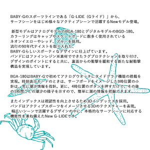 BABY-GカシオベビーGG-LIDEGライド腕時計レディースアナログホワイト白BGA-180-7B2JF【あす楽対応】【即納可】