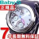 CASIO BABY-G カシオ ベビーG Tripper トリッパー 電波 ソーラー 電波時計 腕時計 レディース ビーチ・グランピング ブルー BGA-2200-2BJF