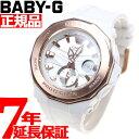 CASIO BABY-G G-LIDE カシオ ベビーG Gライド 腕時計 レディース ビーチ・グランピング ホワイト×ピンクゴールド アナデジ BGA-220...