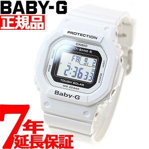 CASIOBABY-GカシオベビーGTripperトリッパー電波ソーラー電波時計腕時計レディースホワイトデジタルタフソーラーBGD-5000-7JF