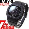 CASIO BABY-G カシオ ベビーG 腕時計 レディース ペアウォッチ ブラック デジタル BGD-5000MD-1JF