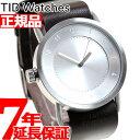ティッドウォッチズ TID Watches 腕時計 メンズ/レディース ティッドウォッチ No.1 コレクション TID01-SV/W【2016 新作】