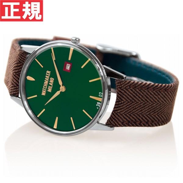 ウォッチメーカー ミラノ Watchmaker Milano 腕時計 メンズ アンブロジオ Ambrogio WM.00A.05【2016 新作】 [正規品][送料無料][ラッピング無料]
