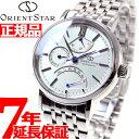 オリエントスター ORIENT STAR クラシック レトログラード 自動巻き オートマチック 腕時計 メンズ WZ0101DE【2016 新作】