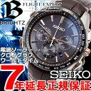 セイコー ブライツ SEIKO BRIGHTZ 電波 ソーラー 電波時計 腕時計 メンズ フライトエキスパート クロノグラフ SAGA219【2016 新作】