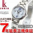 セイコー ルキア SEIKO LUKIA ソーラー 腕時計 レディース 綾瀬はるかイメージキャラクター SSVR125【2016 新作】