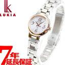 セイコー ルキア SEIKO LUKIA ソーラー 腕時計 レディース 綾瀬はるかイメージキャラクター SSVR126【2016 新作】