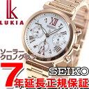 セイコー ルキア SEIKO LUKIA ソーラー 腕時計 レディース クロノグラフ 綾瀬はるかイメージキャラクター SSVS026【2016 新作】