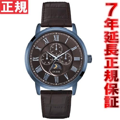 ゲス GUESS 腕時計 メンズ デランシー DELANCY W0870G3【2016 新作】 [正規品][送料無料][7年延長正規保証][ラッピング無料]