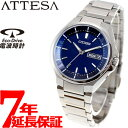 シチズン アテッサ CITIZEN ATTESA エコドライブ ソーラー 電波時計 腕時計 メンズ デイデイト AT6050-54L【2016 新作】【正規品】【送料無料】【7年延長正規保証】【サイズ
