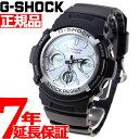 カシオ Gショック CASIO G-SHOCK 電波 ソーラー 電波時計 腕時計 メンズ ブラック アナデジ タフソーラー AWG-M100S-7AJF