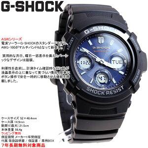 カシオGショックCASIOG-SHOCK電波ソーラー電波時計腕時計メンズブラックアナデジタフソーラーAWG-M100SB-2AJF【あす楽対応】【即納可】