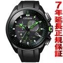 シチズン CITIZEN エコドライブ Bluetooth ブルートゥース 限定モデル 海外転用モデル スマートウォッチ 腕時計 メンズ クロノグラフ BZ10...