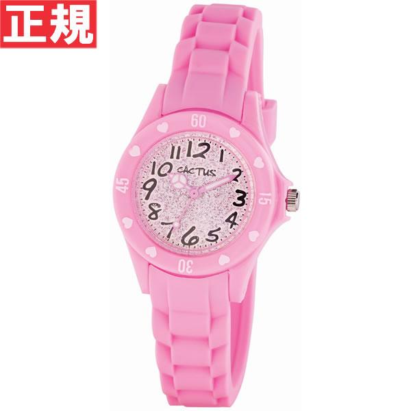 先着!最大9万円OFFクーポンは15日0時から!カクタス CACTUS 腕時計 キッズ CAC-91-L05
