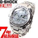 G-SHOCK 電波 ソーラー 電波時計 ホワイト 白 G-...