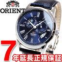 オリエント ORIENT ワールドステージコレクション 自動巻き オートマチック 腕時計 メンズ サン&ムーン SUN&MOON WV0391ET【2016 新作】【あす楽対応】【即納可】