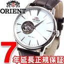 オリエント ORIENT ワールドステージコレクション 自動巻き オートマチック 腕時計 メンズ セミスケルトン WV0521DB【2016 新作】【あす楽対応】【即納可】