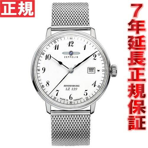 ツェッペリン ZEPPELIN 腕時計 メンズ LZ129 ヒンデンブルグ Hindenburg 7046M-1 [正規品][送料無料][7年延長正規保証][ラッピング無料][サイズ調整無料]