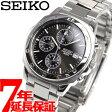 セイコー SEIKO 逆輸入 クロノグラフ ブラック SEIKO 腕時計 クロノグラフ SND191【あす楽対応】【即納可】【正規品】【7年延長正規保証】