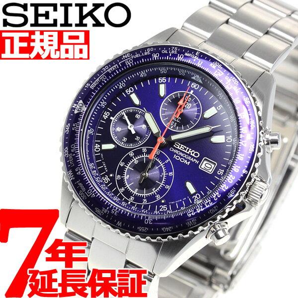 セイコー SEIKO 腕時計 メンズ セイコー逆輸入 SEIKOクロノグラフ SND255…...:asr:10019679