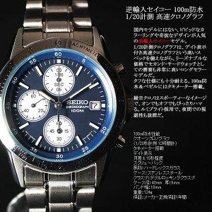 セイコーSEIKO腕時計クロノグラフSND365100M防水