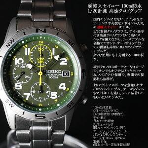 セイコーSEIKO腕時計クロノグラフSND377P1100M防水