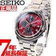 セイコー SEIKO 逆輸入 クロノ SEIKO 腕時計 メンズ クロノグラフ レッド SND495【あす楽対応】【即納可】【正規品】【7年延長正規保証】