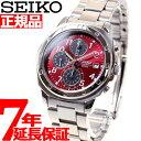 セイコー SEIKO 逆輸入 クロノ SEIKO 腕時計 メンズ クロノグラフ レッド SND495【あす楽対応】【即納可】