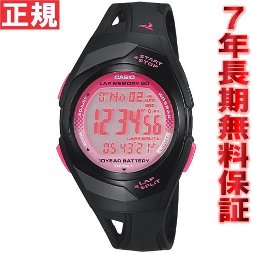 カシオ フィズ 腕時計 スポーツウオッチ CASIO PHYS STR-300J-1BJF【カシオ PHYS】【正規品】【楽ギフ_包装】【カシオ フィズ STR-300J-1BJF】