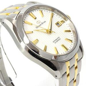 オリエントスターORIENTSTAR腕時計メンズ自動巻きスタンダードデイトWZ0071DV