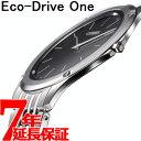 シチズン エコドライブ ワン CITIZEN Eco-Drive One ソーラー 腕時計 メンズ AR5000-50E【2016 新作】【あす楽対応】【即納可】