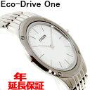 シチズン エコドライブ ワン CITIZEN Eco-Drive One ソーラー 腕時計 メンズ AR5000-68A【2016 新作】