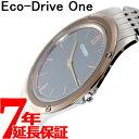 シチズン エコドライブ ワン CITIZEN Eco-Drive One ソーラー 腕時計 メンズ AR5004-59H【2016 新作】