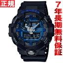 カシオ Gショック CASIO G-SHOCK 腕時計 メンズ アナデジ GA-710-1A2JF【2017 新作】
