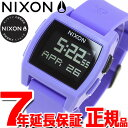 ニクソン NIXON ベース タイド BASE TIDE 腕時計 レディース パープル NA11042553-00【2017 新作】