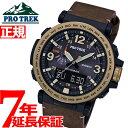 カシオ プロトレック CASIO PRO TREK ソーラー 腕時計 メンズ アナデジ タフソーラー PRG-600YL-5JF