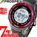 セイコー プロスペックス アルピニスト SEIKO PROSPEX Alpinist Bluetooth通信 ブルートゥース ソーラー 腕時計 メンズ/レディース SBEK003【2016 新作】【あ