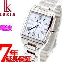 セイコー ルキア SEIKO LUKIA 電波 ソーラー 電波時計 腕時計 レディース SSVW097【2017 新作】
