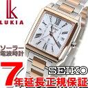 セイコー ルキア SEIKO LUKIA 電波 ソーラー 電波時計 腕時計 レディース SSVW098【2017 新作】【あす楽対応】【即納可】