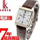 セイコー ルキア SEIKO LUKIA 電波 ソーラー 電波時計 腕時計 レディース SSVW100【2017 新作】