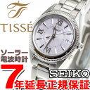 セイコー ティセ SEIKO TISSE 電波 ソーラー 電波時計 腕時計 レディース SWFH063【2016 新作】【あす楽対応】【即納可】
