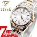 セイコー ティセ SEIKO TISSE 電波 ソーラー 電波時計 腕時計 レディース SWFH064【2016 新作】【あす楽対応】【即納可】