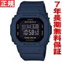 楽天Neelセレクトショップカシオ ベビーG CASIO BABY-G Clean Style 腕時計 レディース BGD-5000-2JF【2017 新作】【あす楽対応】【即納可】