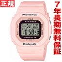 楽天Neelセレクトショップカシオ ベビーG CASIO BABY-G Clean Style 腕時計 レディース BGD-5000-4BJF【2017 新作】【あす楽対応】【即納可】